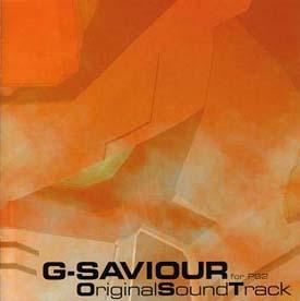 G-SAIVIOUR ゲーム・オリジナルサウンドトラック