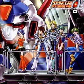 スーパーロボット大戦α オリジナルストーリー Vol.1