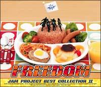 JAM Project BEST II