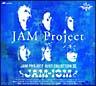 JAM Project BEST III