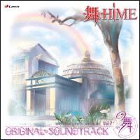 舞-HiME オリジナルサウンドトラック VOL.2