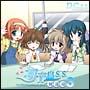 D.C.S.S.~ダ・カーポセカンドシーズン~ ラジオ 初音島放送局S.S.3