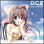 D.C.II~ダ・カーポII~オリジナルサウンドトラック