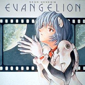 NEON GENESIS EVANGERION Soundtrack II