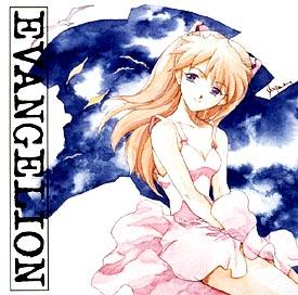 NEON GENESIS EVANGERION Soundtrack III