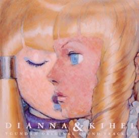 ターンA GUNDAM Original Soundtrack II ディアナ&キエル