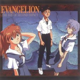 エヴァンゲリオン『EVANGELION-THE DAY OF SECOND IMPACT-』