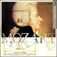 超天才モーツァルトの神秘 3「潜在能力の開発者モーツァルト」