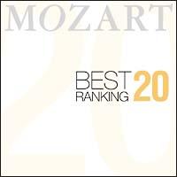モーツァルト☆Best Ranking 20!