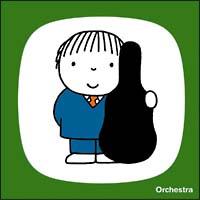 ブルーナ クラシックのお部屋シリーズ オーケストラのお部屋