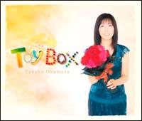 TOY BOX~ソロデビュー20周年記念 テレビ主題歌&CMソング集~