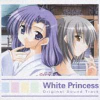 Fate/stay night『White Princess オリジナルサウンドトラック』