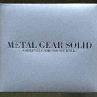 「メタルギア ソリッド」オリジナル・ゲーム・サントラ