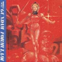 機動戦士ガンダムF91-オリジナル・サウンドトラック-
