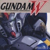 新機動戦記ガンダムW OPERATION 1