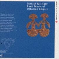 トルコの軍楽~オスマンの響き