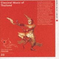 タイの古典音楽~アユタヤの栄華
