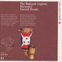 ブルンジの太鼓~聖なるドラム