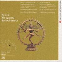 南インドのヴィーナ~法悦の響き