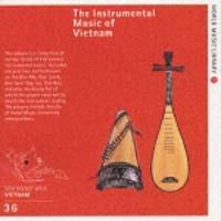ベトナムの民族楽器~音色変幻