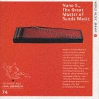 西ジャワの音楽~スンダの巨匠