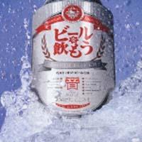 ビールを飲もう!! ~ベスト・オブ・ビールCM~