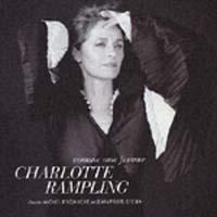 シャーロット・ランプリング『男を見つめる女のように』