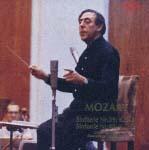 モーツァルト:交響曲 第39番 変ホ長調 K.543