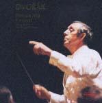ドヴォルザーク:交響曲 第9番 ホ短調 作品95 B.178《新世界より