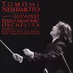 ドヴォルザーク:交響曲 第9番 ホ短調 作品95「新世界より」