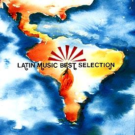 ラテン音楽 ベスト セレクション