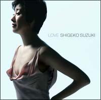 鈴木重子『LOVE』