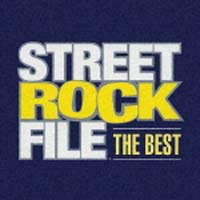 STREET ROCK FILE THE BEST