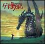 ゲド戦記・オリジナルサウンドトラック(HYB)