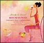 Lovely & Sweet!桑田佳祐 カヴァー Jazz & Bossa Compilation ALBUM【ラブ・バラード編】