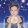 Chiaki Ogasawara Standards and My Song