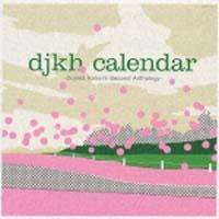djkh calendar-Dojima Kohei's Second Anthology-