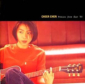 プリンセス・フロム・イースト '01シリーズ~チア・チェン