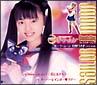 美少女戦士セーラームーン キャラクターシングル セーラームーン:月野うさぎ