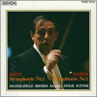 CREST 1000(197) ビゼー:交響曲 第1番 ハ長調/ウェーバー:交響曲 第1番 ハ長調 op.19