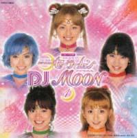 とっとこハム太郎『美少女戦士 セーラームーン オリジナルアルバム DJムーン』