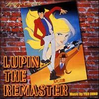 ルパン三世 クロニクルBOX LUPIN THE REMASTER
