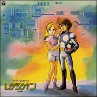 <ANIMEX 1200シリーズ> 82 ビデオ戦士レザリオン 音楽集