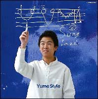 Yuma in Style