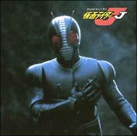 <ANIMEX 1200 Special>(2)仮面ライダーJ オリジナル・サウンドトラック