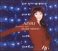 SMOOTH JAM-Quiet Storm-