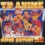 テレビアニメ スーパーヒストリー 10