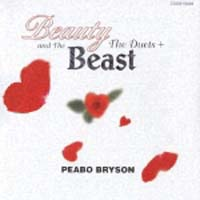Beauty and The Beast~The Duets+
