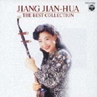 姜 建華 -COLLECTION OF BEST-