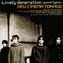 Lovely Generation~goes & fights~